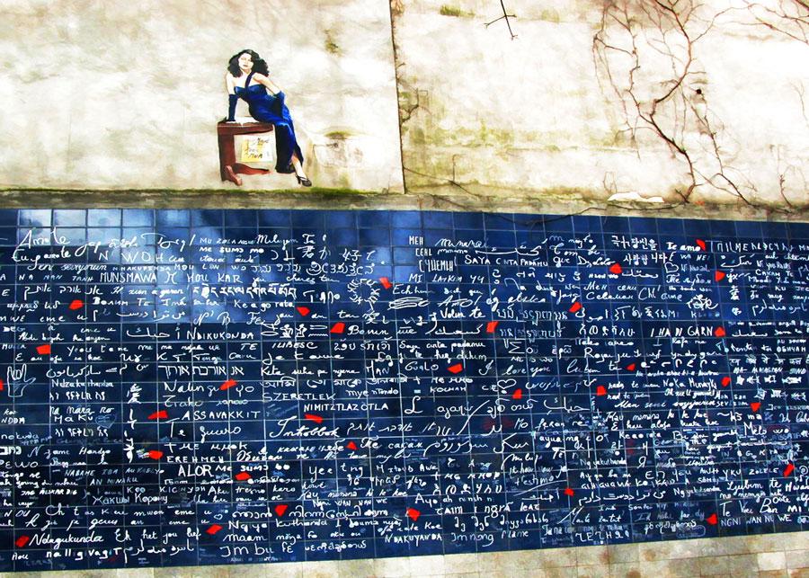 دیوار عشق در پاریس
