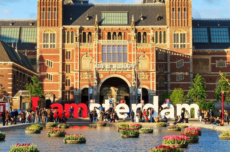 موزه ملی هلند (آمستردام)